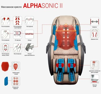 Массажное кресло AlphaSonic II +Braintronics (коричневое)